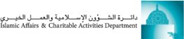 DataCell - Dubai's Software Programming Company,islamic affairs and charitable activities dubai Website